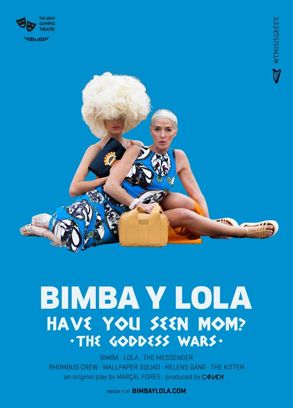 bimbaylola-look2