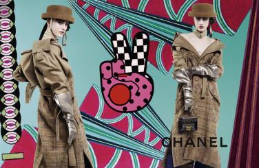 chanel-campana-(10)